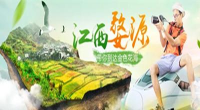 宏村+婺源+黄山4日3晚跟团游(山上住一晚)·赏花季,游山逛古村落,风光揽尽