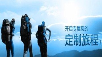 黄山+宏村+千岛湖4日3晚私家团(4钻·山上住一晚)·游宏村,登黄山,赏天下秀水